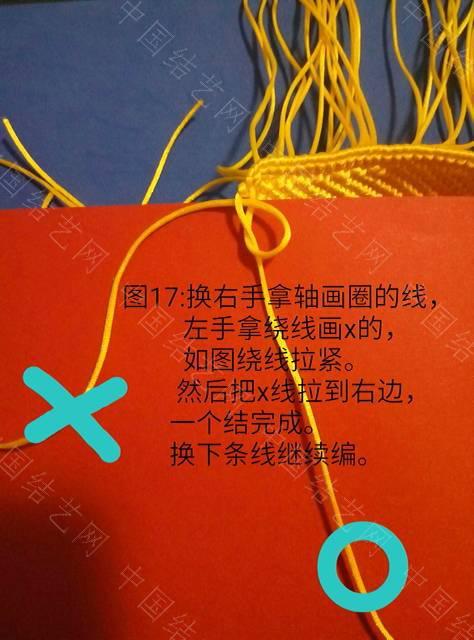 中国结论坛   立体绳结教程与交流区 111552ae4u1ce17my1jgv6