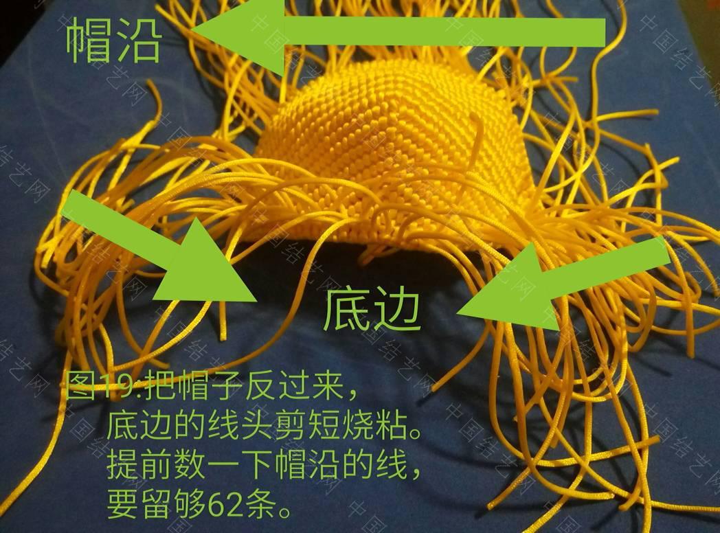 中国结论坛   立体绳结教程与交流区 111553j0v7880m3b70vnvn