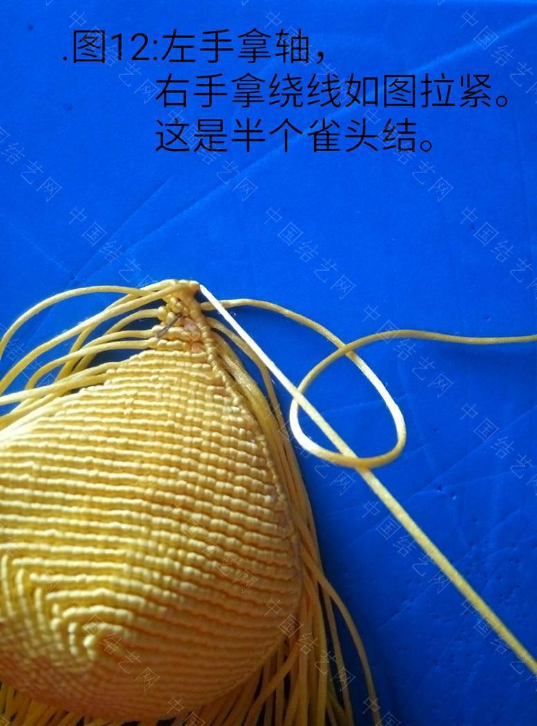 中国结论坛   立体绳结教程与交流区 111707kszhysahj3lhs0cs