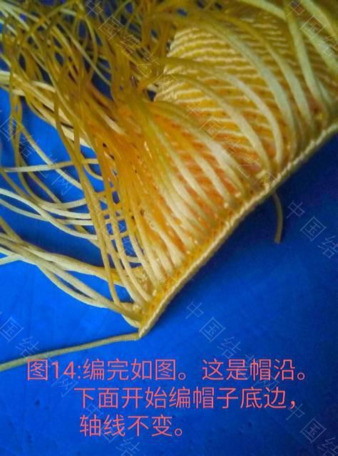 中国结论坛   立体绳结教程与交流区 111707xz11at8zz4ypp8vy