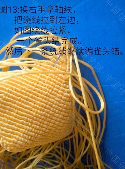 中国结论坛   立体绳结教程与交流区 111707z1tk9gsngt0nn9st
