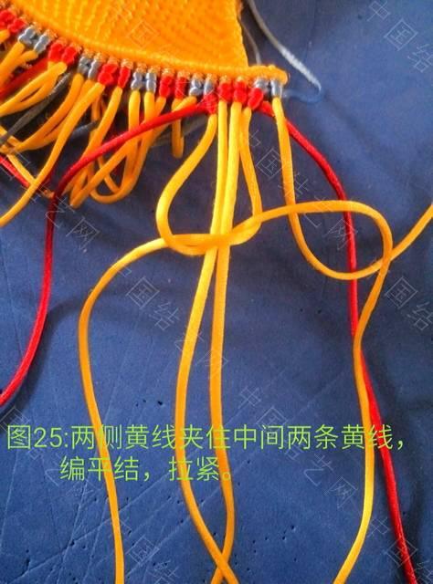 中国结论坛   立体绳结教程与交流区 111758a6bcb8vctppvbvmt