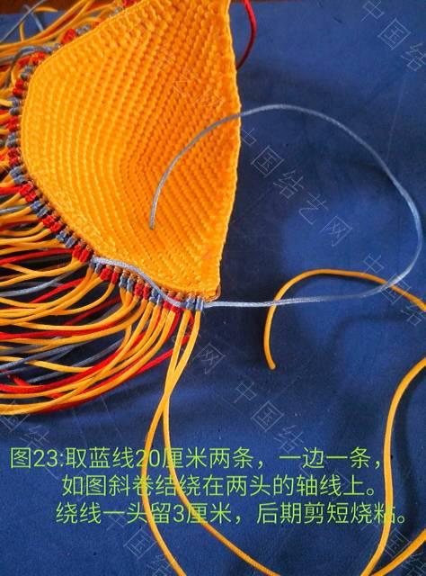 中国结论坛   立体绳结教程与交流区 111758waotcb6bxyng6xg1