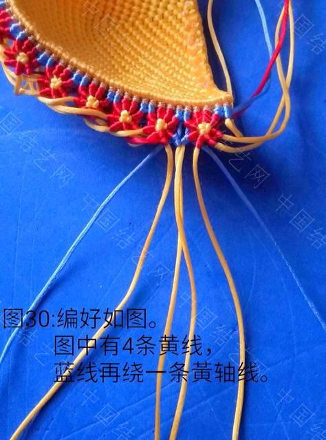中国结论坛   立体绳结教程与交流区 112017pgyv6yll6uv116zi