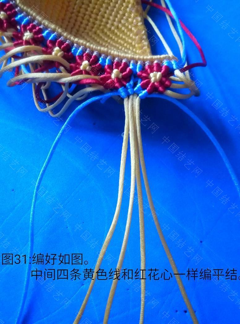 中国结论坛   立体绳结教程与交流区 112017rdf8s2h2s2e1h7r2