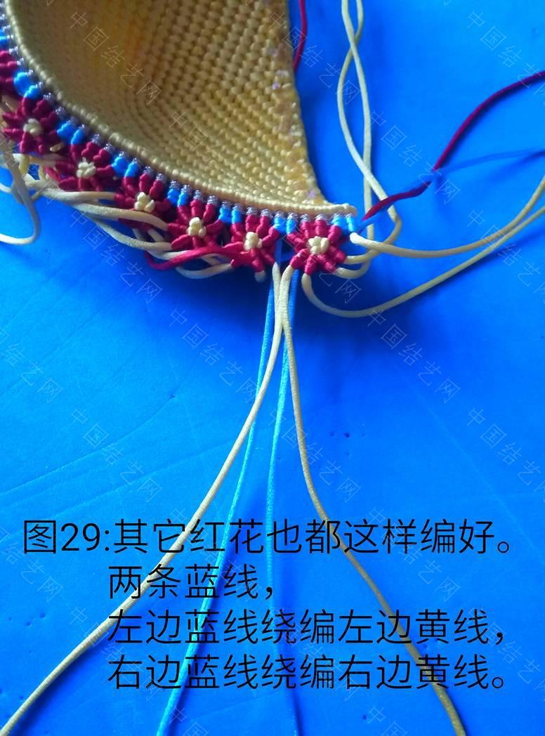 中国结论坛   立体绳结教程与交流区 112017y6883mb8mcm399u4
