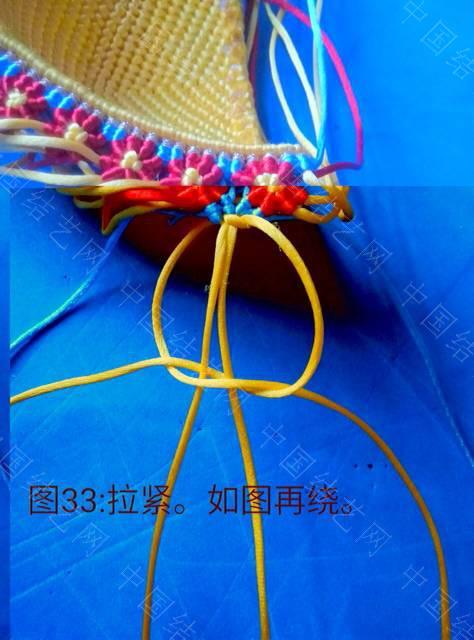 中国结论坛   立体绳结教程与交流区 112756bm9z4eav6wkdejz9