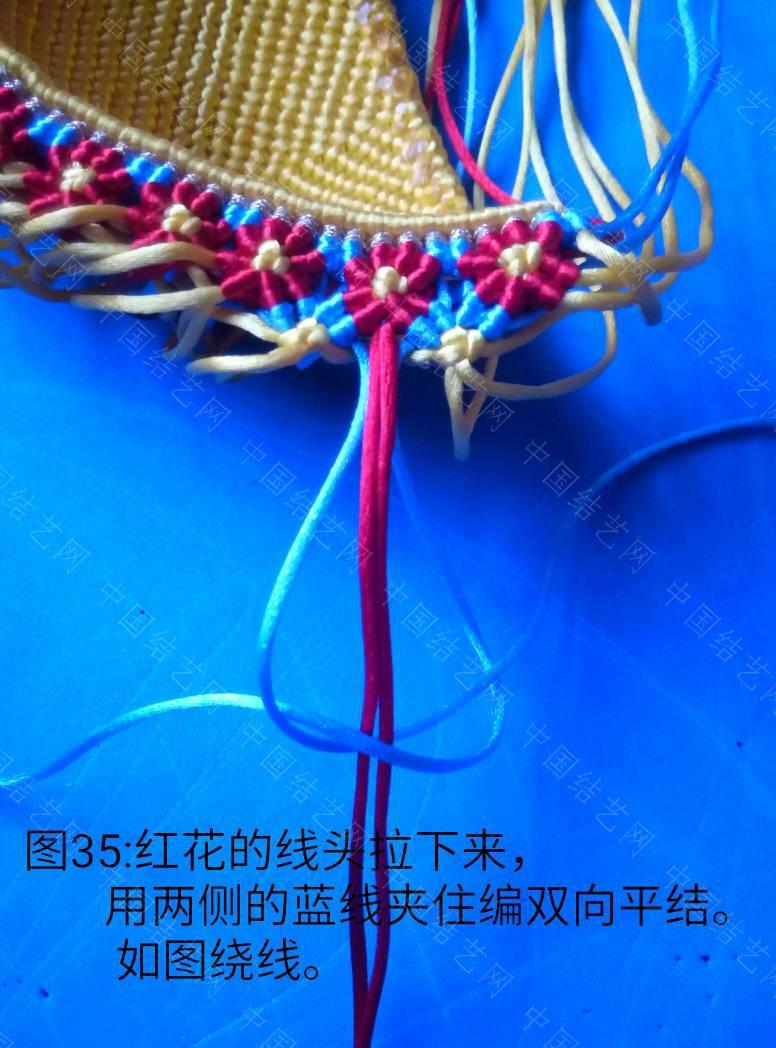 中国结论坛   立体绳结教程与交流区 112757kcrzjvskvskq5iv8