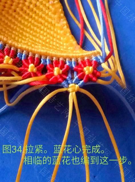 中国结论坛   立体绳结教程与交流区 112757oauhk3th6zkgk366