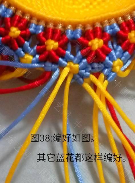 中国结论坛   立体绳结教程与交流区 113142ckrrtnkn7tvntrnk