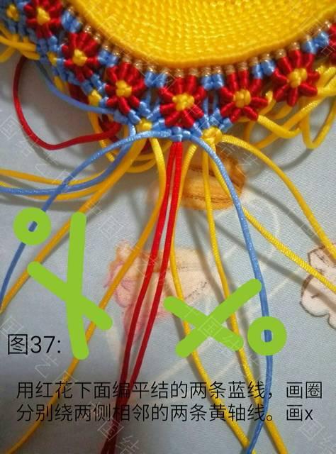 中国结论坛   立体绳结教程与交流区 113142t414133fmmzi9gfy