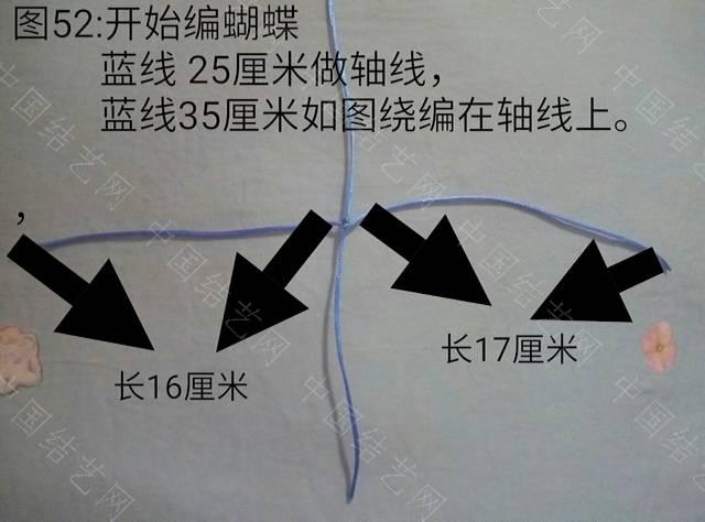 中国结论坛   立体绳结教程与交流区 115557cmvpneym3mneu3jr