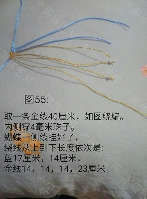 中国结论坛   立体绳结教程与交流区 115558bud2kvucu2blw2m7