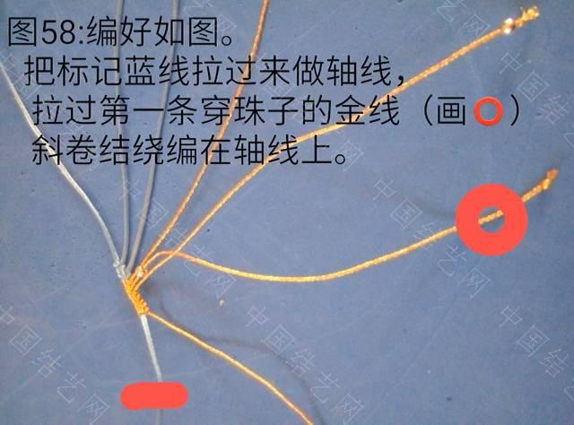 中国结论坛   立体绳结教程与交流区 084623doouemeovu6lc0mk
