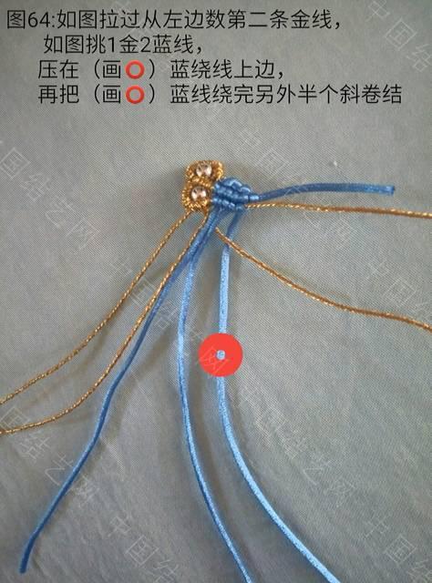 中国结论坛   立体绳结教程与交流区 084929u49wpi8ir68h1wy9