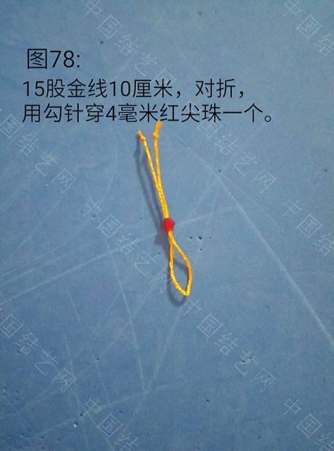 中国结论坛   立体绳结教程与交流区 135759cwg69gcqvq90b4lw