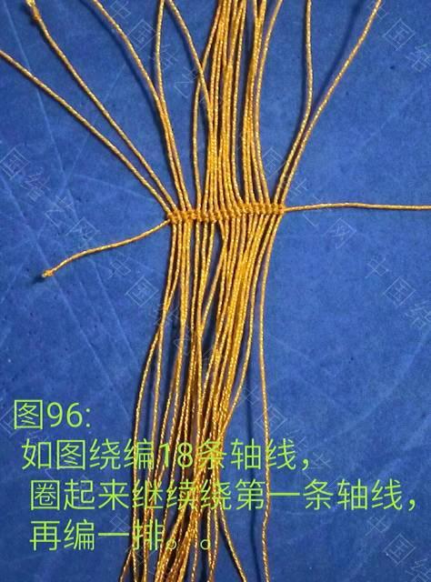 中国结论坛   立体绳结教程与交流区 140011oxkr8xx6ntm866zr