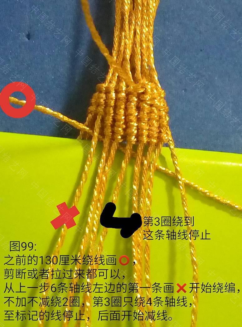 中国结论坛   立体绳结教程与交流区 140011vslh5anl5h8ehx5r
