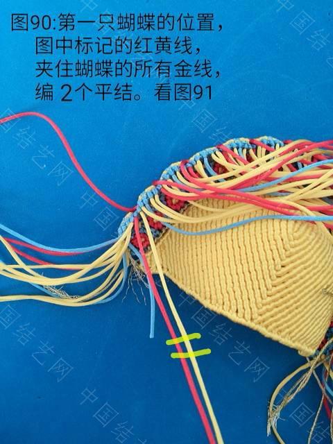 中国结论坛   立体绳结教程与交流区 140034es3gkekek2942388