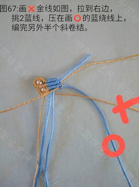 中国结论坛   立体绳结教程与交流区 140818l07b0idhqa9hsan1