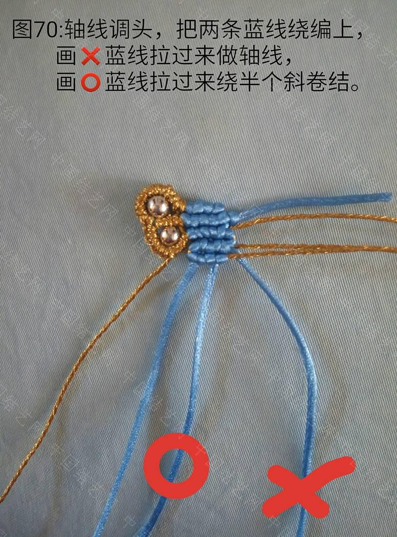 中国结论坛   立体绳结教程与交流区 140819abzdx64ftbtt3et7