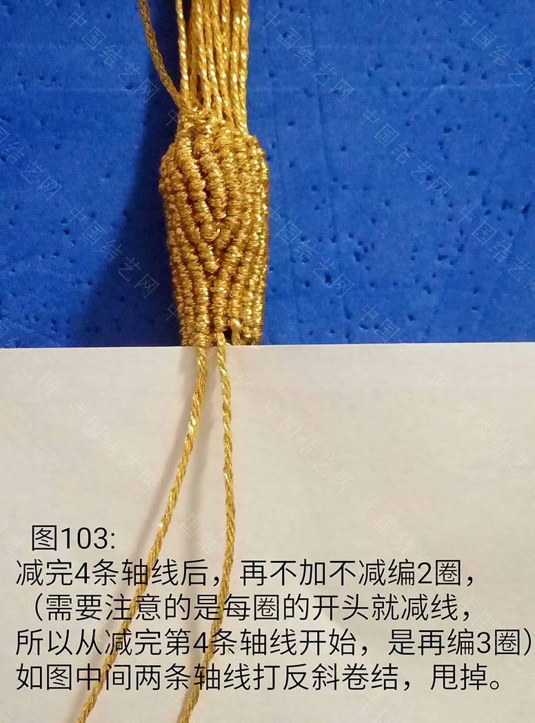 中国结论坛   立体绳结教程与交流区 203248deslo33ssflm378o
