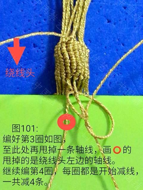 中国结论坛   立体绳结教程与交流区 203248oz4rvsp99mvi9pm2