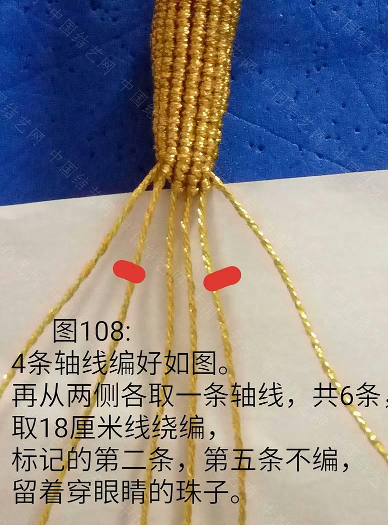 中国结论坛   立体绳结教程与交流区 203757fdi35o1v6u1d16ul