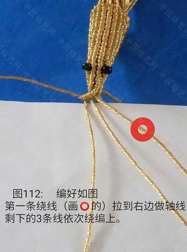 中国结论坛   立体绳结教程与交流区 205555evaerghwtzrcpw2p