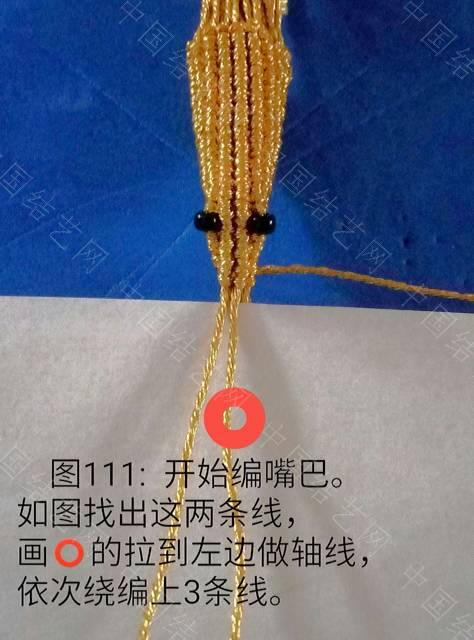 中国结论坛   立体绳结教程与交流区 205555gg17g935y719dndq