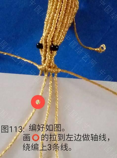 中国结论坛   立体绳结教程与交流区 205556k64rr8vrv69c88zv