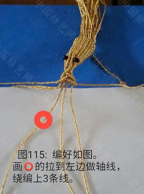 中国结论坛   立体绳结教程与交流区 205556m9qyea5ie5tft2eq