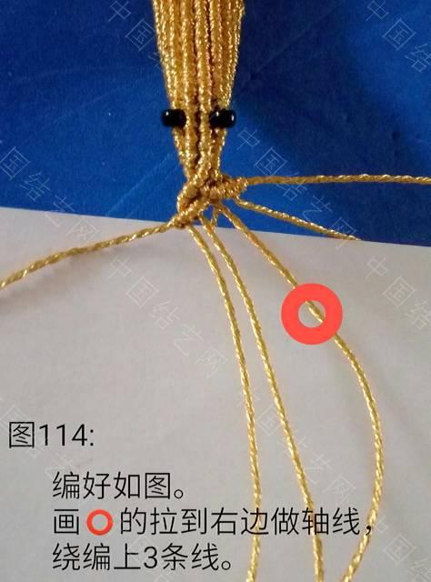 中国结论坛   立体绳结教程与交流区 205556zgwzucbmyhmhyw8i