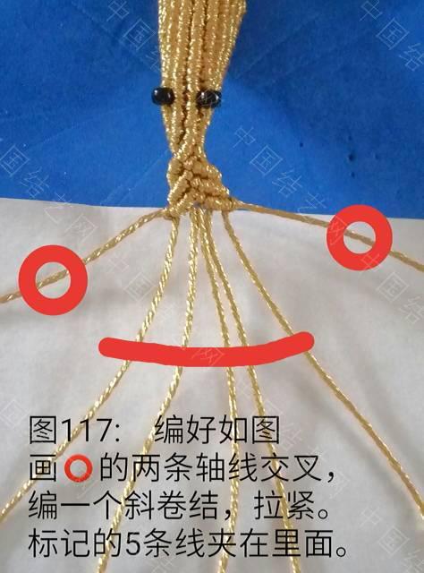 中国结论坛   立体绳结教程与交流区 210037xbbpz38xxthiicgq