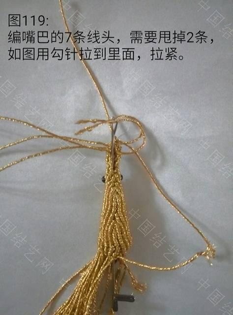 中国结论坛   立体绳结教程与交流区 210038u9xcc6z0755wrz9w