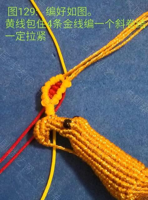中国结论坛   立体绳结教程与交流区 084524nyxn6rxkggknxs4w
