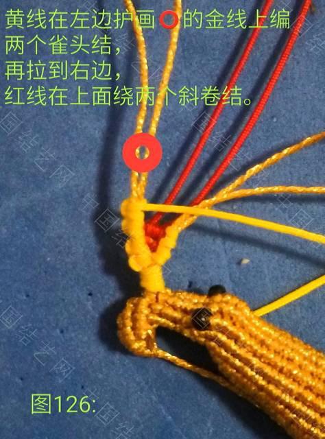 中国结论坛   立体绳结教程与交流区 084524unmez4q3nn3eebqn