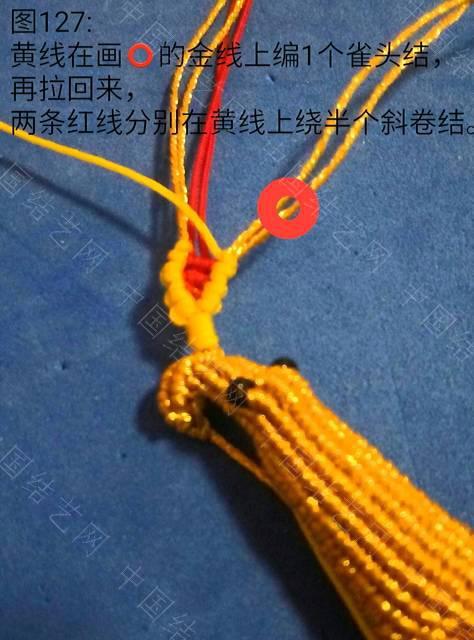 中国结论坛   立体绳结教程与交流区 084524xpu9tium3ft3xo93