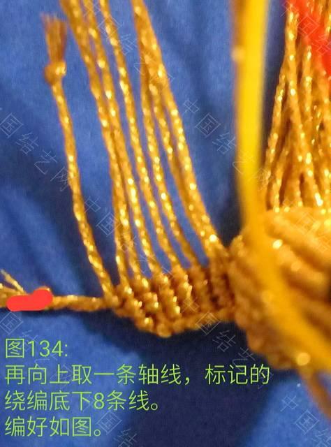 中国结论坛   立体绳结教程与交流区 084712b5sz3bzb1preg1bg