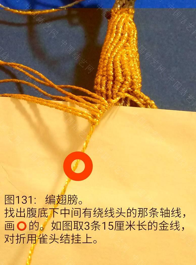 中国结论坛   立体绳结教程与交流区 084712flzaktxi3vroassm