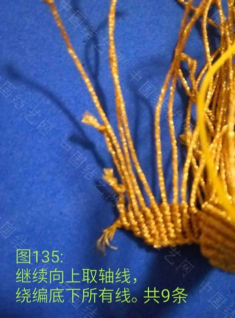 中国结论坛   立体绳结教程与交流区 084712rujflkl7e7gty5jw