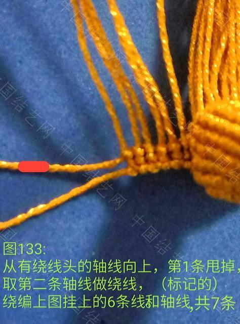 中国结论坛   立体绳结教程与交流区 084712x4m1h1f12uymfydu