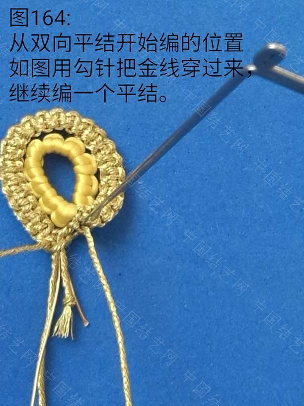 中国结论坛   立体绳结教程与交流区 120657rnrq16i6hixrhzv2