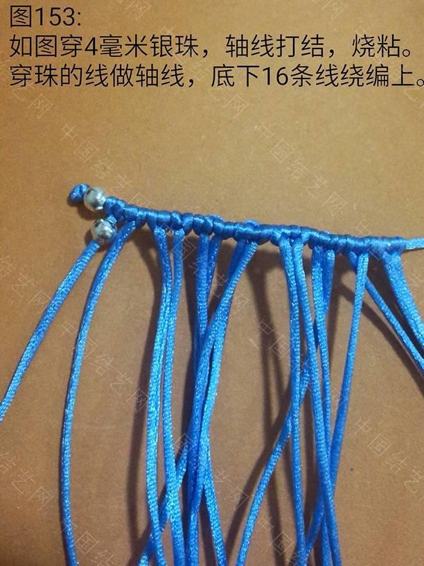 中国结论坛   立体绳结教程与交流区 120724j2kib25cimjkmisc