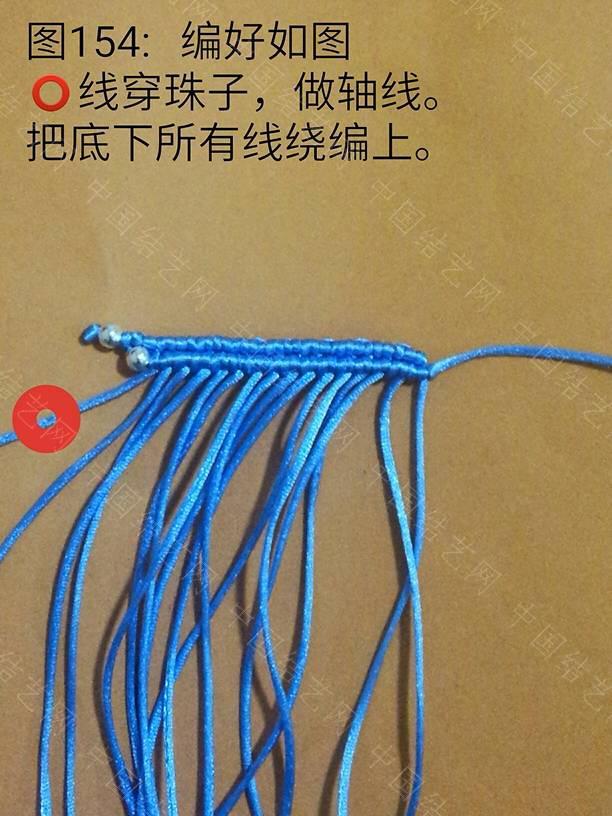 中国结论坛   立体绳结教程与交流区 120724w87968l881c7pmtt