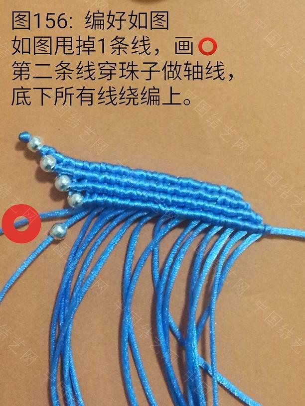 中国结论坛   立体绳结教程与交流区 120830euuxxqpxsnqzhout