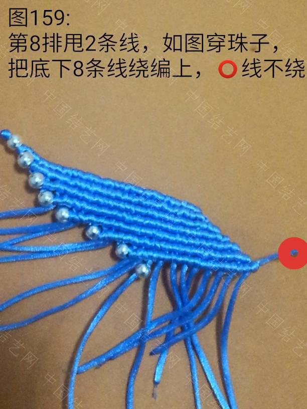 中国结论坛   立体绳结教程与交流区 120831rhuaoptu1re1fyyh