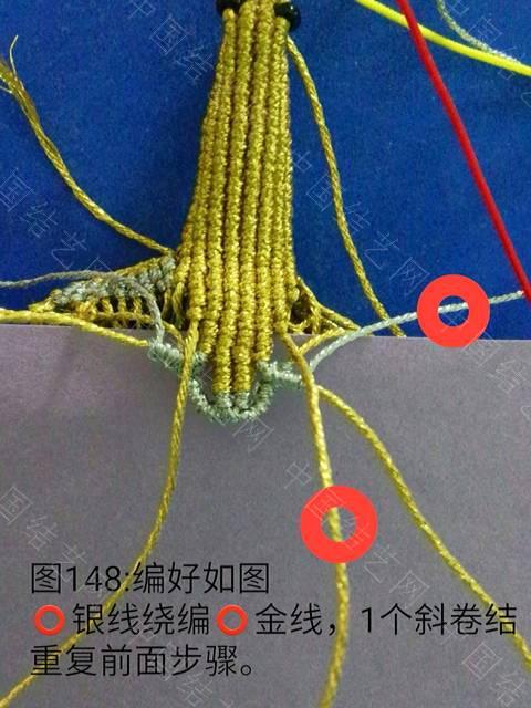 中国结论坛   立体绳结教程与交流区 120919gh2239phxmhmlhir