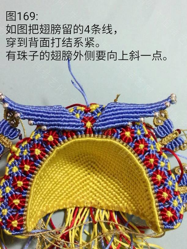 中国结论坛   立体绳结教程与交流区 121340onp6i5vikcnzcwp6