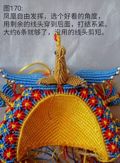 中国结论坛   立体绳结教程与交流区 121341wpufcguct4uqj3qj